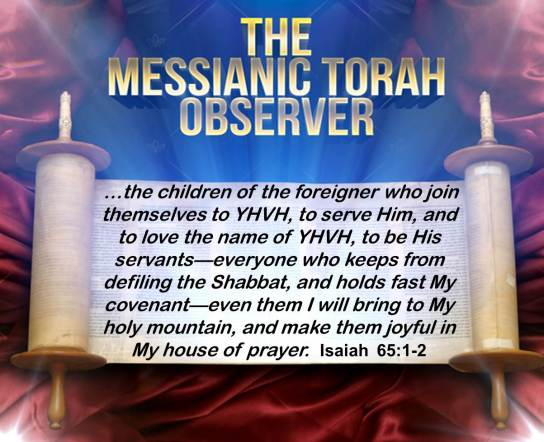 Foreigner keeping Torah